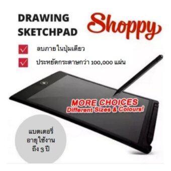 Shoppy Sketchpad Notepad โน๊ตแพด แท็บเล็ต สำหรับจด เขียน สเก็ตซ์ภาพ พรีเซนต์งาน พร้อมปากกา ขนาด 12 นิ้ว