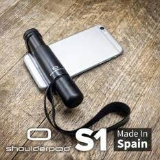 ทบทวน Shoulderpod S1 อุปกรณ์ยึดจับ Smartphone สำหรับถ่ายภาพนิ่ง และ Vdo สีดำ Shoulderpod