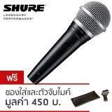 ซื้อ Shure ไมค์ ร้องเพลง ของแท้ 100 รุ่น Pga48 ฟรีซองใส่และตัวจับไมค์ ไมโครโฟน Microphone