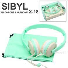 Sibyl หูฟังมาการอง Macarons Earphone รุ่น X 18 สีเขียวมิ้นท์ ชมพู ไทย