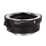 ขาย Sigma Mc 11 Mount Converter For Canon Ef To Sony E ฮ่องกง