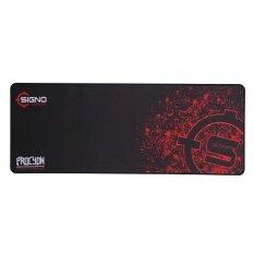 ขาย Signo แผ่นรองเมาส์ E Sport Gaming Mouse Mat รุ่น Mt 312S Speed Edition ผู้ค้าส่ง