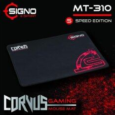 signo e-Sport gaming mouse mat รุ่น mt-310s (speed edition).