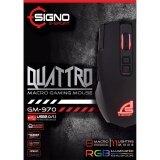 ขาย Signo เมาส์สำหรับเกม E Sport Macro Gaming Mouse Quattro Gm 970 ถูก ไทย