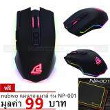 ซื้อ Signo เมาส์สำหรับเกม E Sport Macro Gaming Mouse Quattro Gm 970 Nubwo แผ่นรองเมาส์ Np 001 ถูก ใน ไทย