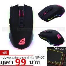 ราคา Signo เมาส์สำหรับเกม E Sport Macro Gaming Mouse Quattro Gm 970 Nubwo แผ่นรองเมาส์ Np 001 เป็นต้นฉบับ