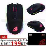 Signo เมาส์สำหรับเกม E Sport Macro Gaming Mouse Quattro Gm 970 Signo แผ่นรองเมาส์ Mt 310S ใน ไทย