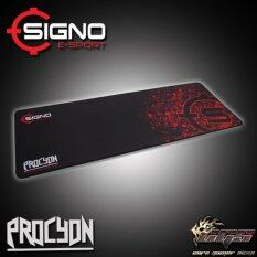 Signo E-Sport Procyon Mt-312 Gaming Mouse Pad Size Xl (speed) By Mycom Seacon.