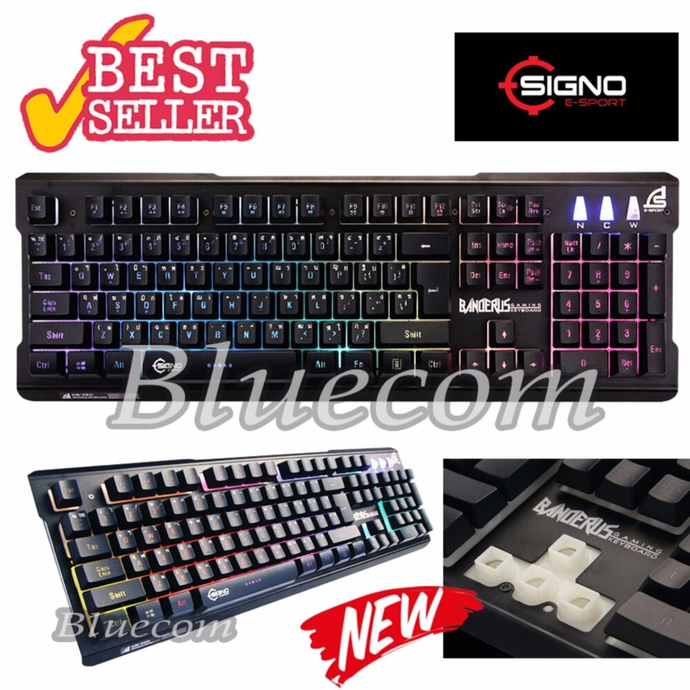 SIGNO E-Sport Spectrum Gaming Keyboard Rubber Dome รุ่น BANDERUS KB-720