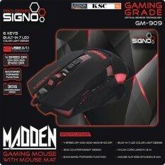 ราคา Signo Led Gaming Mouse With Mouse Pad เมาส์เกมมิ่งพร้องเเผ่นรองเมาส์ รุ่น Gm 909Blk ที่สุด