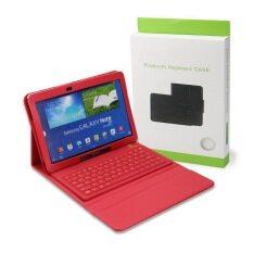 ซื้อ Silicone Bluetooth Keyboard Synthetic Leather Case Cover For Samsung Galaxy Note 10 1 2014 Edition Tablet Sm P600 Sm P601 Red Intl ใน จีน