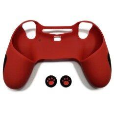 ซิลิโคน Silicone Red Thicker Half Skin Cover for PS4 PlayStation 4 Controller Set ( Skin X 1 + Thumb Grip X 2)