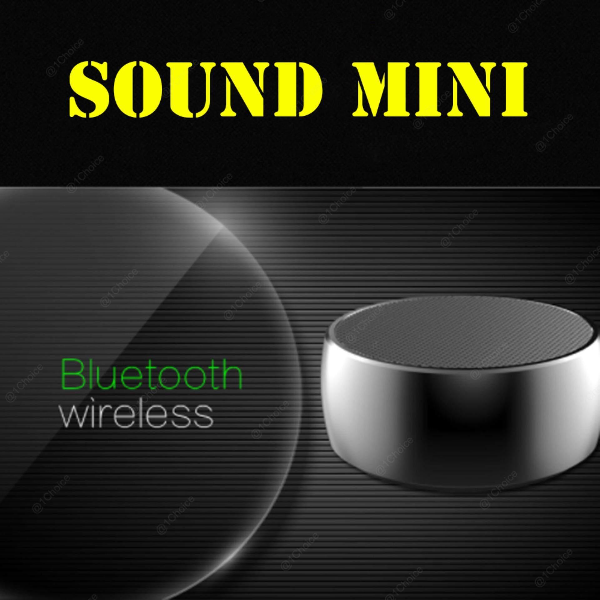 โปรโมชั่นลดราคา ลำโพงแบบพกพา 1Choice Simplicity BS-01  Bluetooth Speaker ลำโพงบูลทูธ ขนาดพกพา ขายถูกที่สุดแล้ว