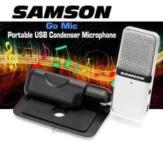 Sinlin Samson Go Mic ไมค์อัดเสียง แบบ USB - สีเงิน