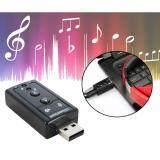 โปรโมชั่น Sinlin ยูเอสบี ซาวน์การ์ด การ์ดเสียง Usb Sound Adapter External Usb 2 Virtual 7 1 Channel Black Sinlin