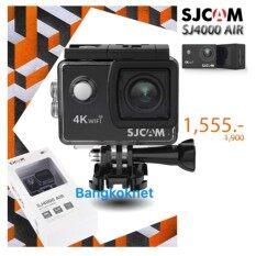 SJ4000 Air 4K Action Camera SJCAM SJ4000 Wifi Air 2018 กล้องกันน้ำ กล้องดำน้ำ