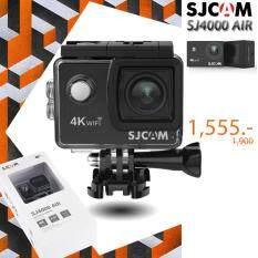 ราคา Sj4000 Air 4K Action Camera Sjcam Sj4000 Wifi Air 2018 กล้องกันน้ำ กล้องดำน้ำ ที่สุด