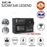 ราคา Sj6 Legend 4K Wifi Action Camera 16Mp Gyro Stabilization Waterproof สีดำ เป็นต้นฉบับ Sjcam