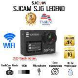 ราคา Sj6 Legend 4K Wifi Action Camera 16Mp Gyro Stabilization Waterproof สีดำ ใหม่ล่าสุด