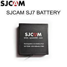 SJCAM Battery 1000 mAh for SJ7 STAR