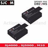 ส่วนลด Sjcam Battery 900 Mah Sjcam Sj4000 Sj5000 2 Pcs