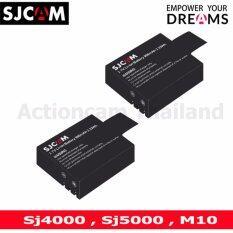 ซื้อ Sjcam Battery 900 Mah Sjcam Sj4000 Sj5000 2 Pcs Sjcam เป็นต้นฉบับ