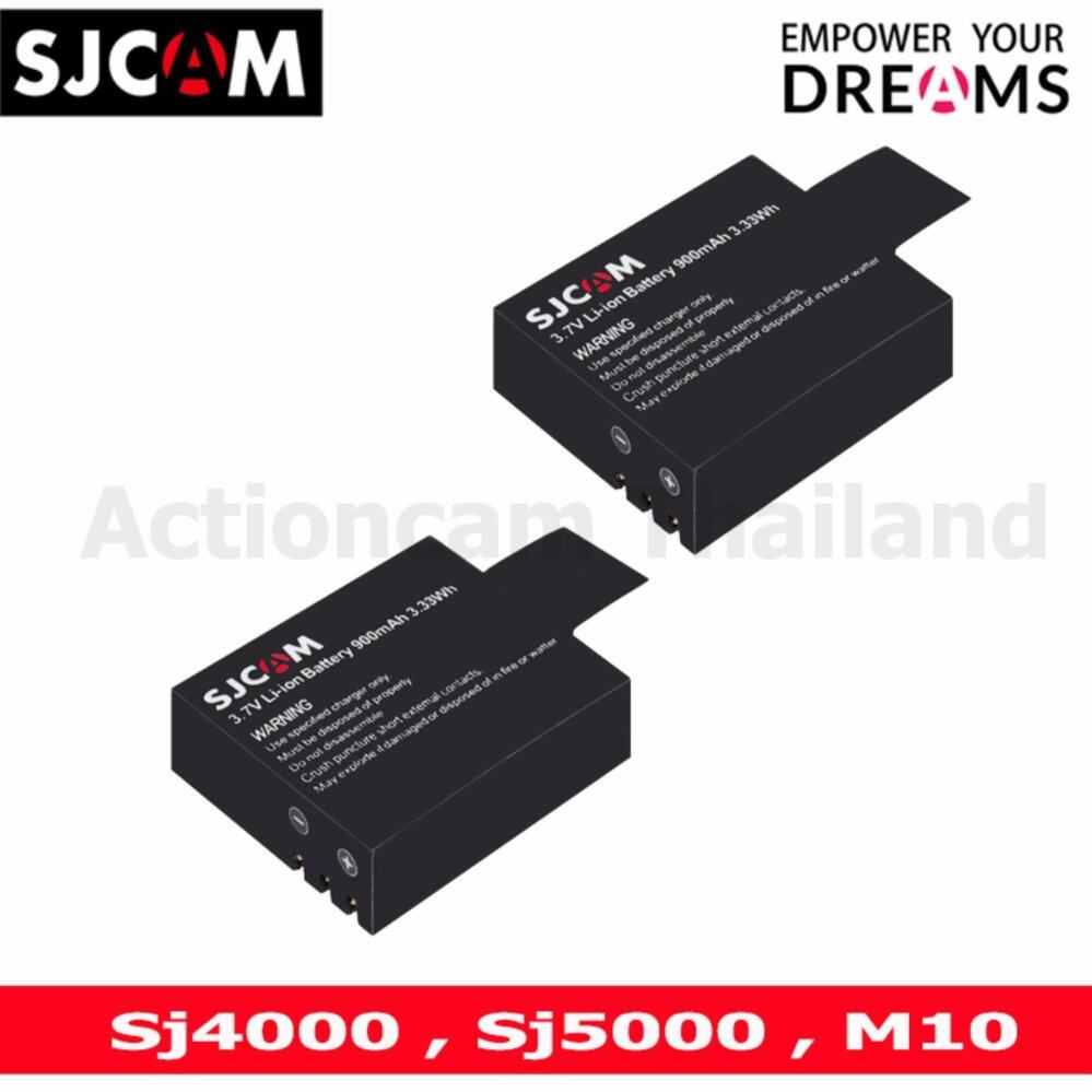 SJCAM Battery 900 mAh SJCAM Sj4000 , Sj5000  2 Pcs