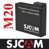ราคา Sjcam Battery M20 ใหม่ ถูก