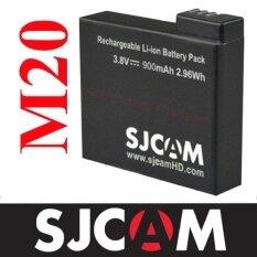 ราคา Sjcam Battery M20 Sjcam กรุงเทพมหานคร