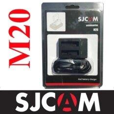 ราคา Sjcam Dual Slot Charger For M20 แท้ เป็นต้นฉบับ