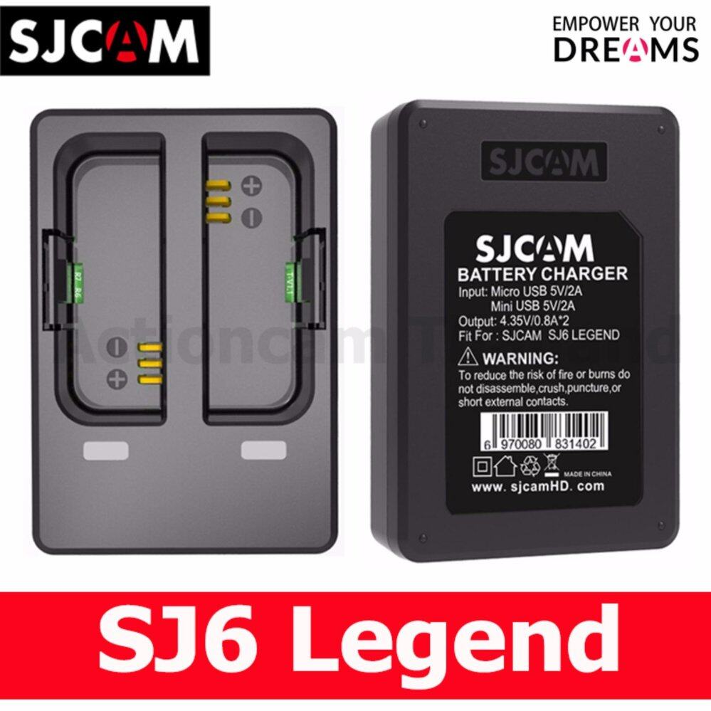 SJCAM Dual-Slot Charger for SJ6