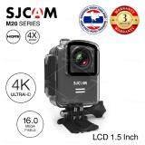 ขาย Sjcam กล้อง Action Camera รุ่น Sjcam M20 ความละเอียดสูงระดับ 4K มีไวไฟและบลูทูธในตัว Black ออนไลน์