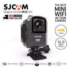 SJCAM กล้อง Action Camera รุ่น SJCAM M20 ความละเอียดสูงระดับ 4K มีไวไฟและบลูทูธในตัว (BLACK)