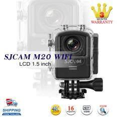 ราคา Sjcam กล้อง Action Camera รุ่น Sjcam M20 ความละเอียดสูงระดับ 4K มีไวไฟและบลูทูธในตัว Black ใหม่ล่าสุด