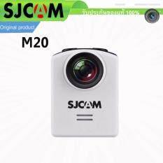 SJCAM M20 Wi-Fi เซ็นเซอร์ 16MP for Sony IMX206