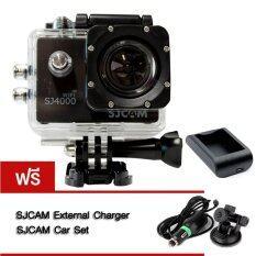 SJCAM รุ่น SJ4000 Wi-Fi (Black) แถมฟรี  Charger + Car Holder Set