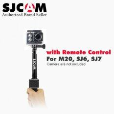 ขาย Sjcam Selfie Stick Monopod Rf Remote For M20 Sj6 Sj7 Black Color ผู้ค้าส่ง