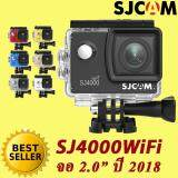 ซื้อ Sjcam Sj4000Wifi 12Mp Model 2018เมนูไทย จอ2 0นิ้ว สีดำ Sjcam เป็นต้นฉบับ