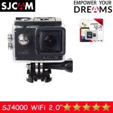 SJCAM SJ4000 Wi-Fi 12MP Model 2016เมนูไทย จอ2.0นิ้ว(Black) +Kingston Micro SD 32GB