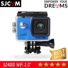 ซื้อ Sjcam Sj4000 Wi Fi 12Mp Model 2016เมนูไทย จอ2 0นิ้ว Blue ออนไลน์