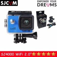 SJCAM SJ4000 Wi-Fi 12MP Model 2016เมนูไทย จอ2.0นิ้ว(Blue) (+ CarSet)