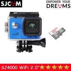 SJCAM SJ4000 Wi-Fi 12MP Model 2016เมนูไทย จอ2.0นิ้ว(Blue) (+ Sandisk Micro SD Class10 16GB)
