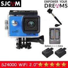 SJCAM SJ4000 Wi-Fi 12MP Model 2016เมนูไทย จอ2.0นิ้ว(Blue) (+Battery+Dual Slot Charger+Monopod)