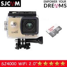 SJCAM SJ4000 Wi-Fi 12MP Model 2016เมนูไทย จอ2.0นิ้ว(Gold) (+ Sandisk Micro SD Class10 16GB)