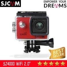 Sjcam Sj4000 Wi Fi 12Mp Model 2016เมนูไทย จอ2 0นิ้ว Red Sjcam ถูก ใน ไทย