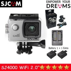 SJCAM SJ4000 Wi-Fi 12MP Model 2016เมนูไทย จอ2.0นิ้ว(Silver) (+ Battery+Dual Slot Charger+CarSet)