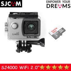 SJCAM SJ4000 Wi-Fi 12MP Model 2016เมนูไทย จอ2.0นิ้ว(Silver) (+ Sandisk Micro SD Class10 16GB)