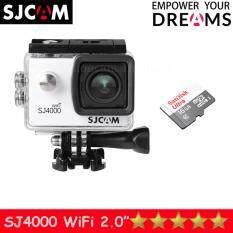 SJCAM SJ4000 Wi-Fi 12MP Model 2016เมนูไทย จอ2.0นิ้ว(White) (+ Sandisk Micro SD Class10 16GB)