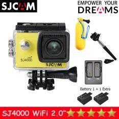 SJCAM SJ4000 Wi-Fi 12MP Model 2016เมนูไทย จอ2.0นิ้ว(Yellow) (+ Battery+Dual Slot Charger+Monopod+Bobber)