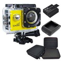 SJCAM SJ4000 Wi-Fi 12MP Model 2016เมนูไทย จอ2.0นิ้ว(Yellow) (+ Battery+Charger+MediumBag)